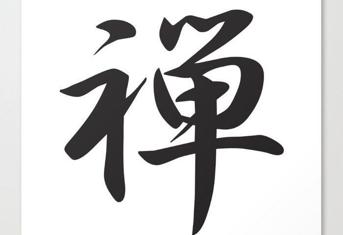 Font chữ Hán Nôm